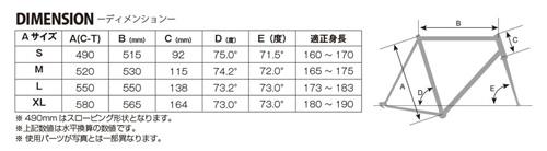 Calamita argentのサイズ表