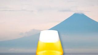 富士山グラス「fujiyama-glass」
