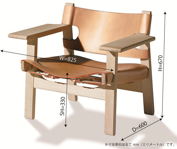椅子の寸法を書いた画像