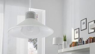 スピーカー付きのシンプルおしゃれな天井照明