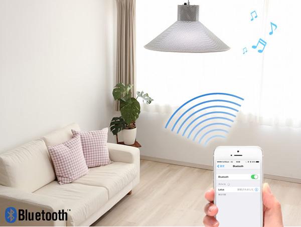 Bluetooth端末と接続できます
