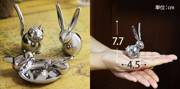 ウサギを手の平に乗せたときの画像