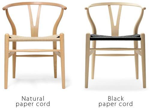 2色の座面を並べた画像