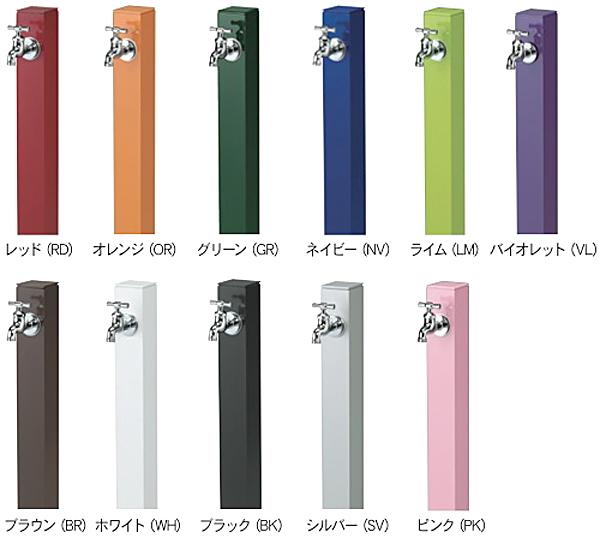 11色のカラーを並べた画像