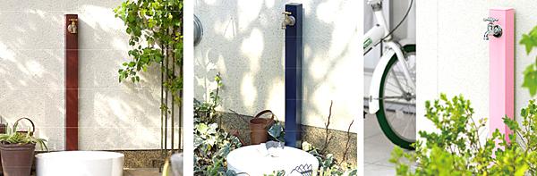 ブラウン、ブルー、ピンクを庭に設置した雰囲気画像