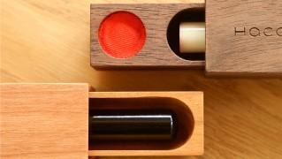 名入れができるおしゃれな木製印鑑ケース「Hacoa Seal Case(ハコア シールケース)」の画像