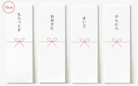 関西弁でメッセージが書かれたこころふせんの画像