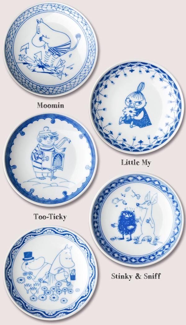 有田焼ムーミン手塩皿の5種類のデザイン画像