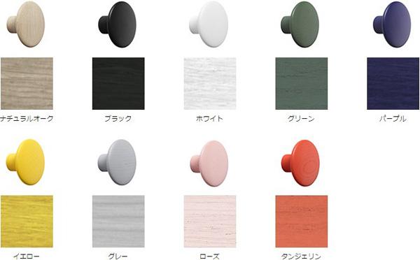 ザ・ドッツの9種類のカラーを並べた画像