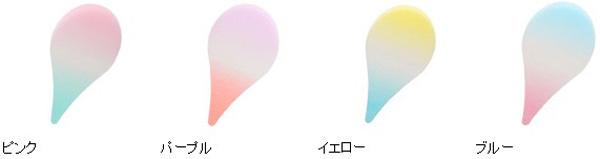 花付箋の4種類のカラーを並べた画像