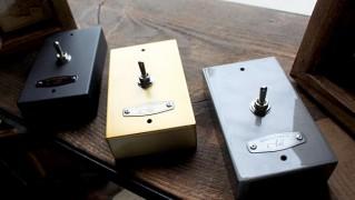 トグルスイッチがかっこいいメタルスイッチボックス「RUSTY SWITCH BOX(ラスティー スイッチボックス)」の画像