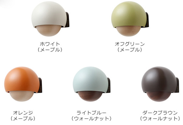 5種類のカラーを並べた画像