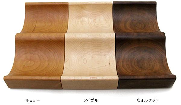3種類の材質のトレイを並べた画像