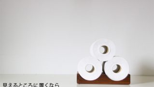 YAMASAKI DESIGN WORKS TOILET PAPER TRAY WOOD