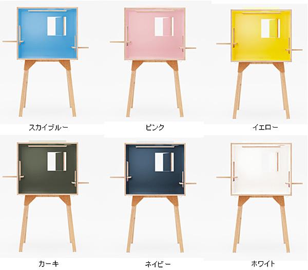 6種類のカラーを並べた画像