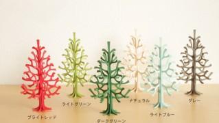 6種類のカラーのクリスマスツリーを並べた画像