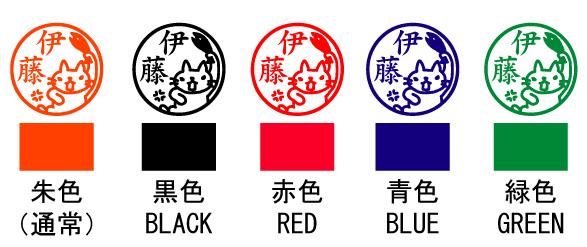 5種類のインクカラーを並べた画像