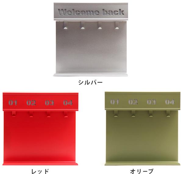 3種類のカラーのキーハンガーを並べた画像
