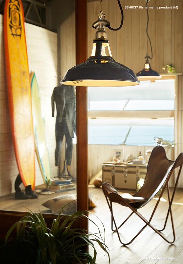 部屋に照明を取り付けた雰囲気画像