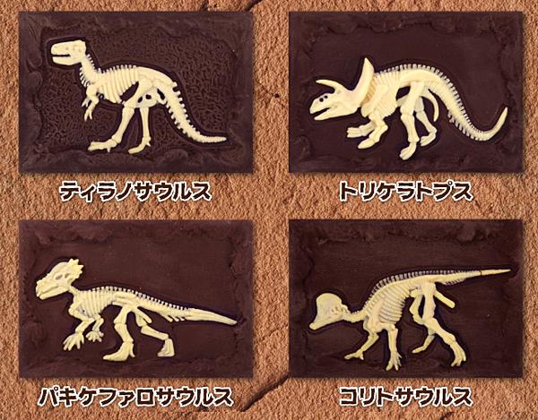 4種類の恐竜の画像