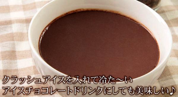 チョコレートドリンクの画像