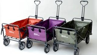 3カラーのキャリーワゴンを並べた画像