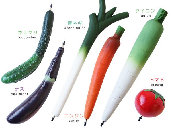 6種類の野菜を並べた画像