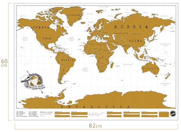 地図の寸法が描かれた画像