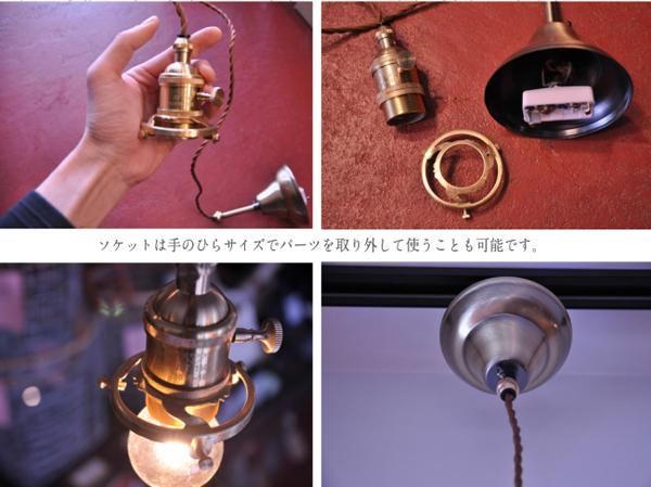 電球を取りつけるソケット部分の画像