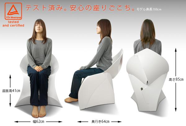 女性がフラックスチェアに座っている画像