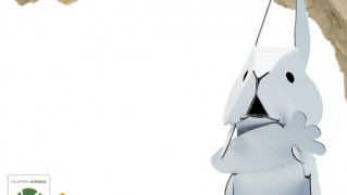 ダンボールの組み立てキット「hacomo」の画像