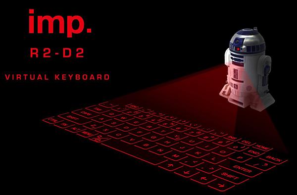 R2D2がレーザーでキーボードを映し出している画像