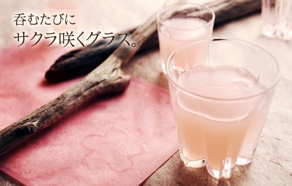 サクラグラスに桜色の飲み物を入れた画像