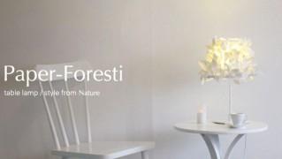 真っ白なおしゃれデスクライト「Paper Foresti table lamp」の画像