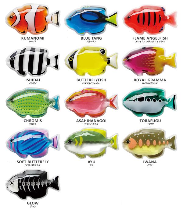 13種類の「fish cool pack」を並べた画像