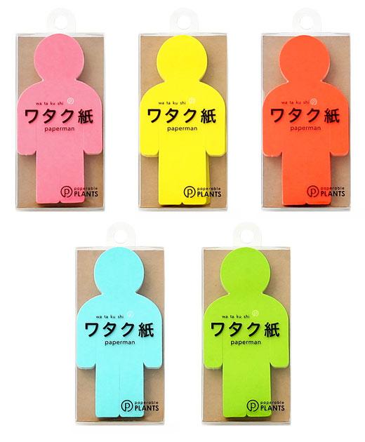 5色の人型メモブロックを並べた画像