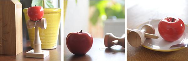 りんごのけん玉をさり気なく飾っている画像