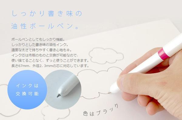 fun penで字を書いている画像