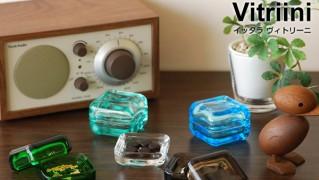 ガラスの小物入れ「iittala vitriini」の画像