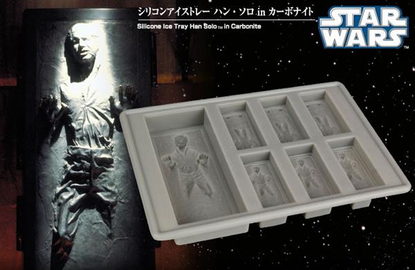 ハン・ソロ製氷皿の画像