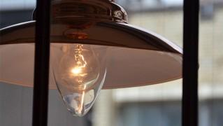 北欧の名作天井照明「マークスロイド ポートランド」の画像