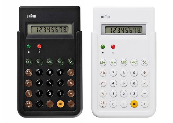 2カラーのET66を並べた画像