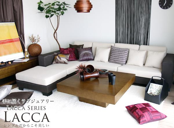明るめな部屋にLaccaを置いた画像