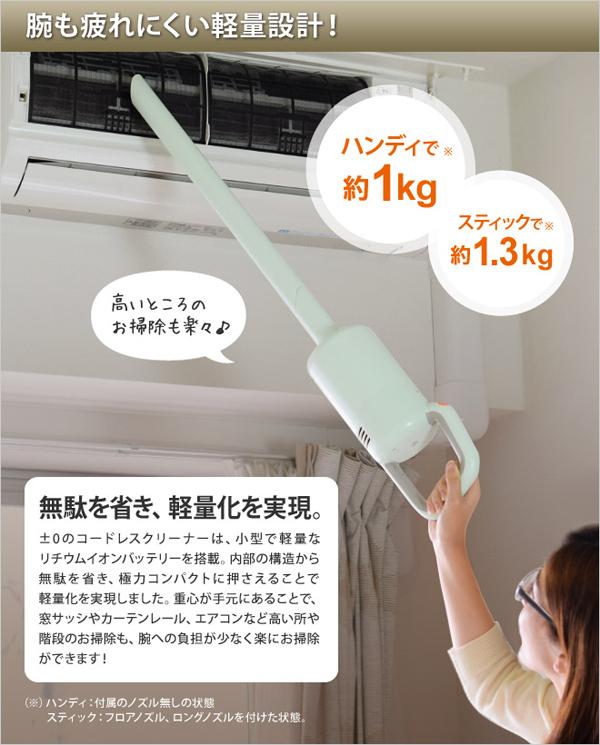エアコンをXJC-Y010で掃除している画像