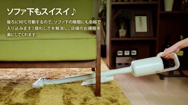 椅子の下をXJC-Y010で掃除している画像