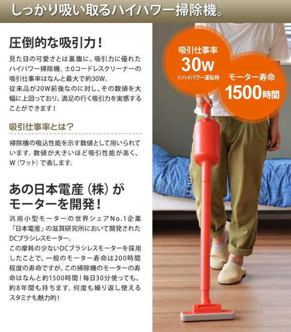 XJC-Y010で床を掃除している画像