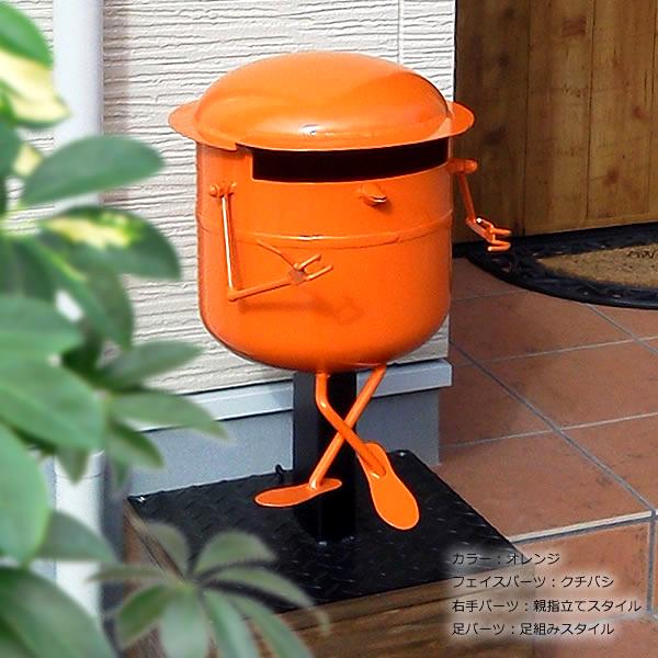 オレンジの「BOMPOS」の画像