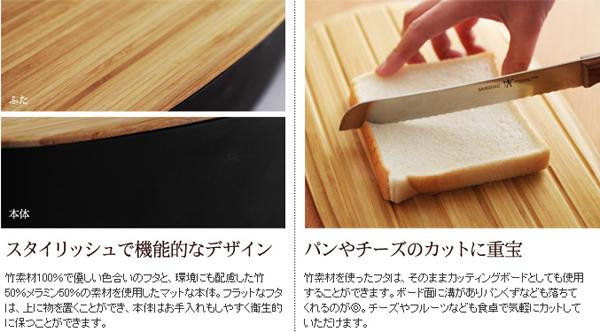 フタの上でパンをカットしている画像