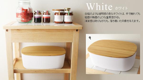ホワイトのRIG-TIG Bread caseの画像