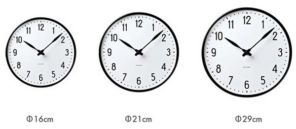 3サイズのROSENDAHL STATIONを並べた画像